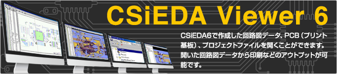 CSiEDA Viewer 6